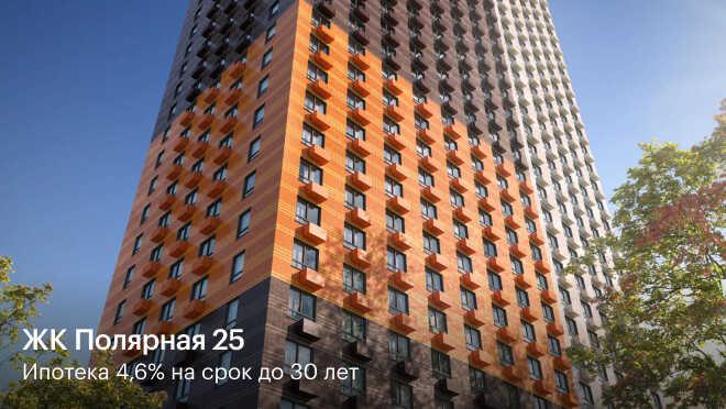 ЖК «Полярная 25» Квартиры с отделкой.
